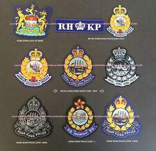 woven badge(9 pcs)Royal Hong Kong Police/HK police/Hong Kong Coat of Arms badges