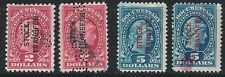 US SCOTT RD 13 AND RD 16  REVENUE STAMPS (4) STOCK TRANSFER