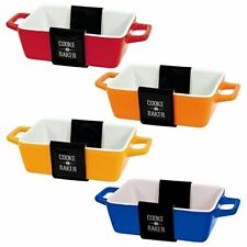 Set Of 4 Rectangular Bright-coloured Small Oven To Table Lasagne Pie Casserole