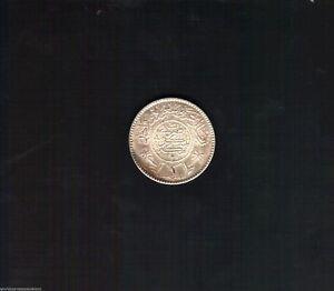 SAUDI ARABIA 1 RIYAL 1935 SILVER AH 1354 LARGE MIDDLE EAST GULF ARAB GCC COIN