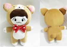 "New Kpop EXO XOXO Planet #2 BaekHyun 9"" Plush Toy Stuffed Doll Kid's Xmas Gift"