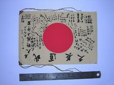 DID Dragon In Dreams 1/6th Scale WW2 Japanese Infantry Flag - Large - Takuya