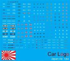 LOGO JAPAN CAR Waterslide Decals 1/64 Hot Wheels Kyosho Ignition TARMAC
