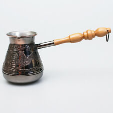 ARMENIAN TURKISH COFFEE POT MAKER CEZVE IBRIK Jezve Turka 14 fl oz (400 ml) SALE
