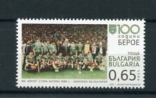 Bulgaria 2016 Mnh Pfc Beroe Stara Zagora Football Club 100 1v Set Soccer Stamps