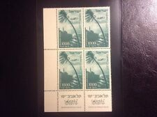 Israel stamp Landescape, Jaffa first Airmail, tab block of four. MNH. C-16.