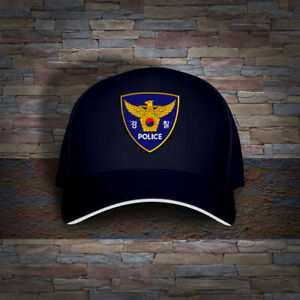 KNP Korean National Police Logo Embro Cap Hat