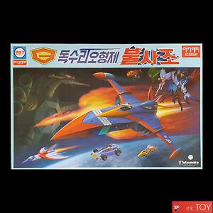 Academy Gatchaman GOD PHOENIX GODPHOENIX Command Plane MCP Color Edition #15792