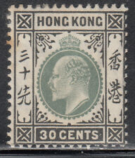 Hong Kong Hinged  Scott  79  Defenitive  Value $ 62.50