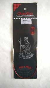 "Circular Knitting Needles 9"" ChiaoGoo RED Select Size"
