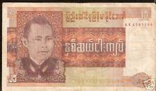 UNION OF BURMA BANK NOTE 25 KYATS # 152