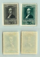 Russia USSR, 1949 SC 1390-1391, Z 1330-1331 mint. f472