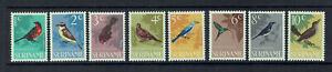 """SURINAM Netherlands 1966 #439-446 mnh """"TROPICAL BIRDS"""" A0058b"""