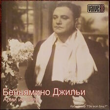 "BENIAMINO GIGLI ""Operatic Arias"" CD Limited Ed. AML+"