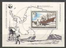 Belgium 1966 Penguins/Ship/Antarctic/Map/Transport/Birds/Nature 1v m/s (n21768)