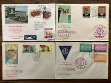 4 X CHINA TAIWAN OLD COVER COLLECTION LOT FDC TAIPEI TO GERMANY 1959 !!