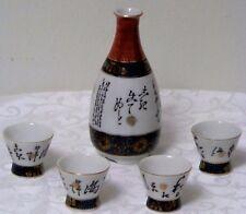 Estate Find Vintage MCI Japan Sake Sets
