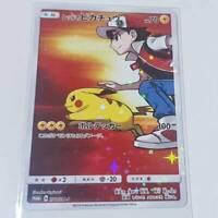 Pokemon Card Red's Pikachu Promo 270/sm-p Japanese 20th Anniversary NM