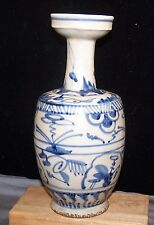 """Antique Chinese Ming/Qing Blue White Porcelain 8"""" Vase-Stylized Floral-Swatow"""
