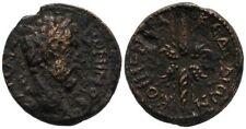 Ancient Rome 161-180 AD MACEDON KOINON MARCUS AURELIUS WINGED THUNDERBOLT