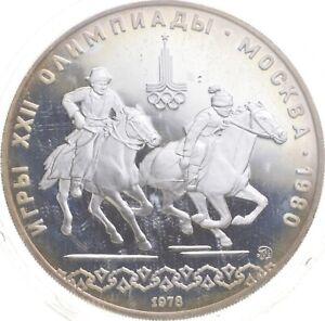 Better - 1978 USSR Soviet Union 10 Rubles - TC *499