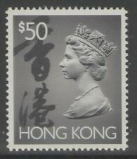 HONG KONG SG717 1996 $50 DEFINITIVE MNH