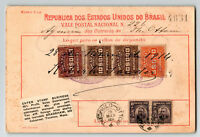 Brazil 1914 Parcel Receipt / Punch Holes / Philatelic Related (I) - Z13514
