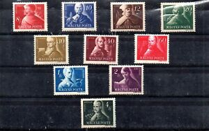 Old stamps of Hunngary 1947 # 971-980 MNH our freedom heroes