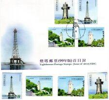 Taiwan FDC + 4 francobolli/stamps  fari/lighthouses 2010  nuovi