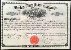 BOSTON WATER POWER COMPANY Stock 1888. MA. Boston's Back Bay Dams. ABNC. VF+