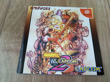 Sega Dreamcast Capcom NTSC-J (Japan) Video Games