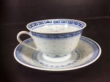 BEAUTIFUL VINTAGE CHINESE RICE PORCELAIN CUP & SAUCER SET-UNKNOWN MAKER