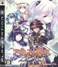 Used PS3 Agarest Senki Zero SONY PLAYSTATION 3 JAPAN JAPANESE IMPORT