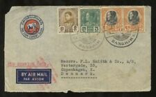 George VI (1936-1952) Cover Asian Stamps