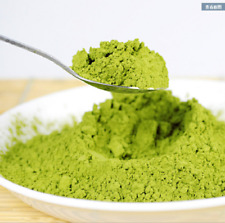 Premium Organic Chinese Green Tea Fine Matcha Powder 200g FREE SHIPPING