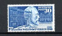 Germany - West Germany1949 UPU MNH