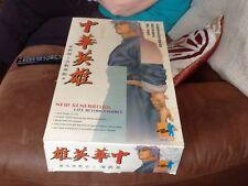 "Dragon Action Figure Oriental Hero New Generation 12"" Boxed"