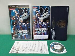 PlayStation Portable - Senritsu no Stratus - with bonus item. PSP. JAPAN. 58607