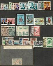 Morocco (Kingdom, Spanish, French) Lot on 3 pages, Used/Unused.  Estate!
