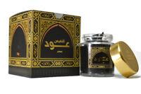 Arabian Bakhoor Incense Banafa Oud Bukhoor Al Nafees 50g Woodchips Perfumed بخور
