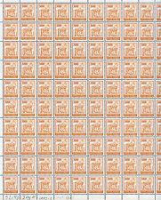 YUGOSLAVIA: FULL SHEET OF 100 x 3000 DINARA STAMPS 1993, SCOTT #2143 CV$200