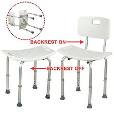 Adjustable Shower Chair Tub Stool Backrest Medical Transfer Bench Bath