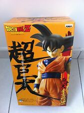 DRAGON BALL Z GOKU SUPER SIZE SOFT VINYL FIGURE FIGURA NEW