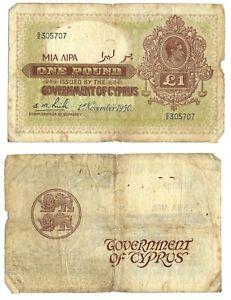 1 Pound Cyprus 1950 🇨🇾 Banknote // King George VI  🇬🇧SN:G/2 305707 # 24