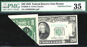 1950$20 FRN PRINTED FOLD ERROR-FR#2059A-BOSTON-PMG35-RARE
