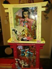 Bratz World Collector's Edition set of two