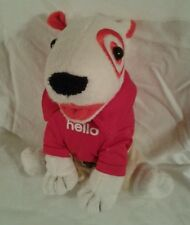 Bullseye Target Dog - Stuffed Animal Plush - hello goodbuy Goodbye Gift Fun Polo