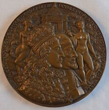 French Academy of Painting & Sculpture BRONZE METAL TRICENTENNIAL 1948 Fine Arts