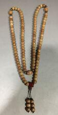 Tibet Tibetan Buddhist Star&Moon Bodhi Seed Prayer Bead Mala Necklace 12mm