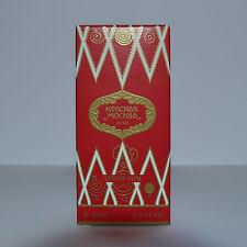 MOSCOU ROUGE Parfum (Krasnaya Moskva), Красная Москва 42 ml. NOVAYA ZARYA